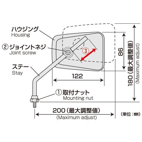 TANAX エーゼットミラー 左右共通 8mm正ネジ