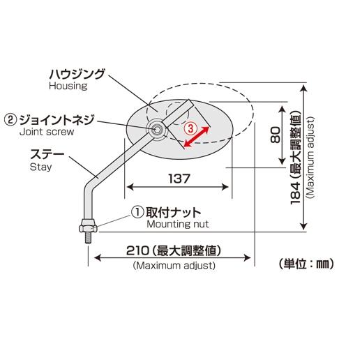 TANAX クラシカルミラー 10mm正ネジ