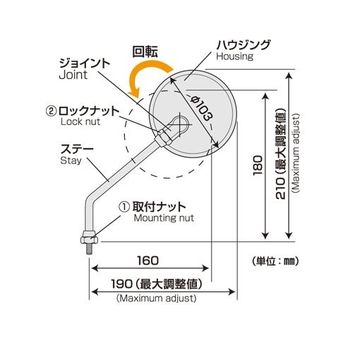 TANAX トラッドミラー 10mm逆ネジ
