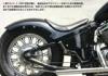 Easy Riders ストリームライダースリアフェンダー&シート KIT