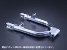 GILD DESIGN FACTORY ダックス用スイングアーム モンキーワイド 2cmロング