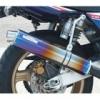 SANSEI Racing ZNIC Titan Slip-on