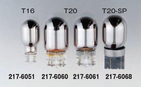 KIJIMA ミミックバルブ ダブル T20-SP 12V21/5W