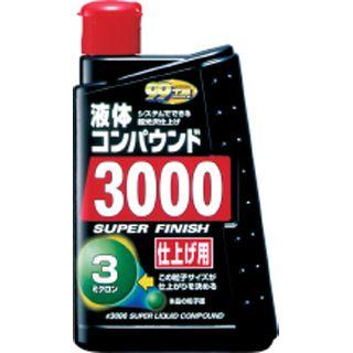 Soft99 液体コンパウンド3000