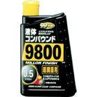 Soft99 液体コンパウンド9800