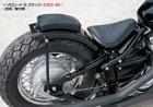 Easy Riders タンデムフラットリアフェンダー&リジッドマウントKIT