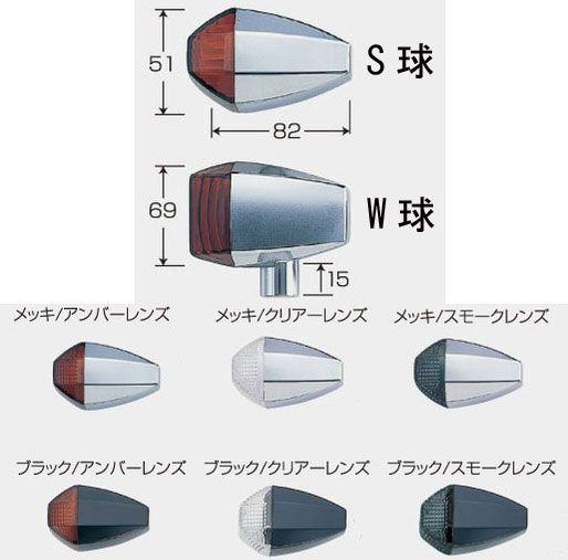 POSH ZRタイプウインカー クリスタルレンズ 車種専用セット