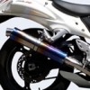 SANSEI Racing ZNIC Titan Twin Tail Slip-on