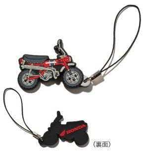 HONDA PVCラバー携帯ストラップ DAX ST50