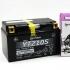 GS YUASA 12VバッテリーVRLA(制御弁式) YTZ10S-GY-C