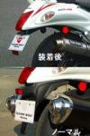 Clever Wolf Racing フェンダーレスキット
