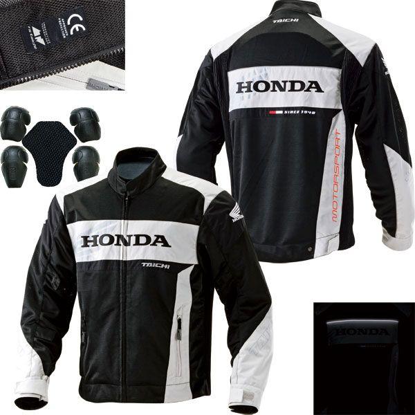 HONDA インテンションメッシュジャケット