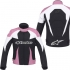 alpinestars STELLA T-GP PLUS JACKET レディースモデル