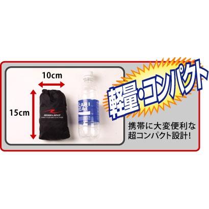 ROUGH&ROAD 防風インナージャケット