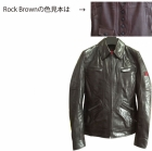 UNION JAP ★【ノークレーム/ノーリターン】『Carretera』 レザートラッカージャケット