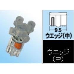 M&Hマツシマ LEDバルブ L・ビーム ウインカー用 12Vウエッジ クリアレンズ、オレンジ色レンズ兼用