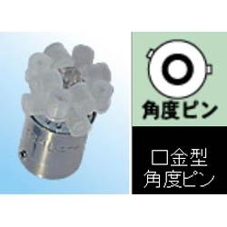 M&Hマツシマ LEDバルブ L・ビーム ウインカー用 12V10W 角度ピン球用 クリアレンズ、オレンジ色レンズ兼用