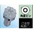 M&Hマツシマ LEDバルブ L・ビーム ウインカー用 12V21W 角度ピン球用 クリアレンズ、オレンジ色レンズ兼用