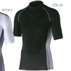 おたふく手袋 【WEB限定】冷感・消臭 パワーストレッチ 半袖ハイネックシャツ