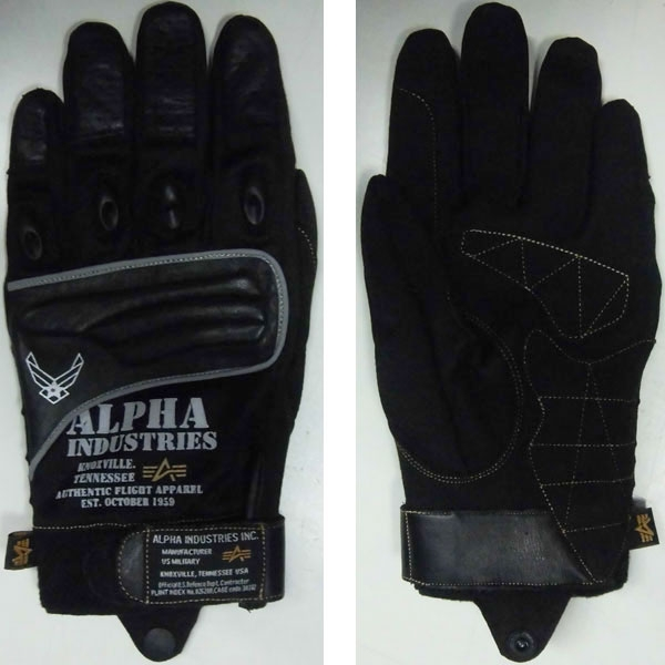 ALPHA G1301 プロテクションメッシュグローブ
