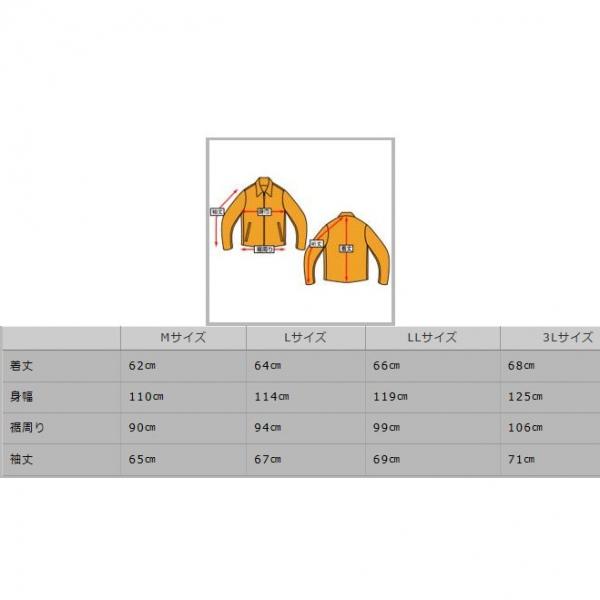 Yellow Corn ★【特価品】HIGHWAY MAGICIAN コットンジャケット