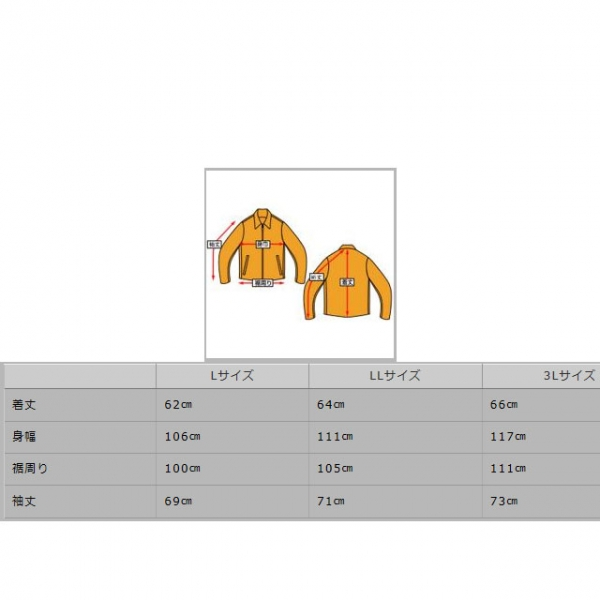 Yellow Corn RECORD BREAKER メッシュジャケット