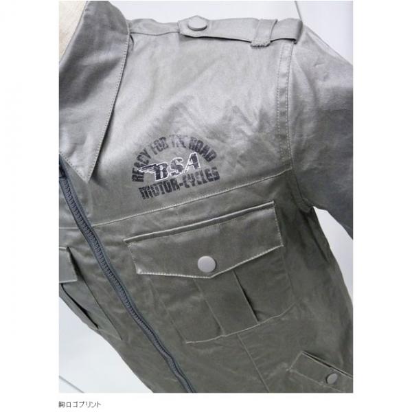 BSA ライディングショートジャケット