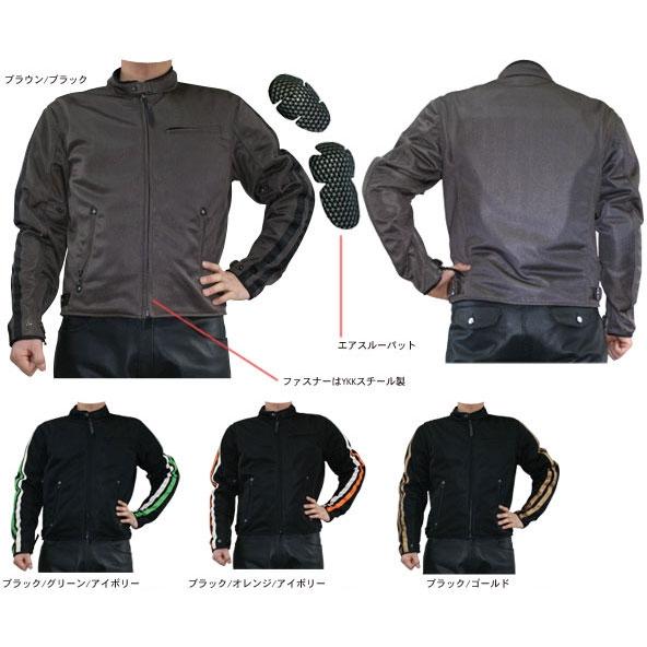 MOTO FIELD メッシュジャケット