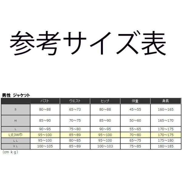 YOSHIMURA JAPAN ヨシムラクシタニ クラリティージャケット
