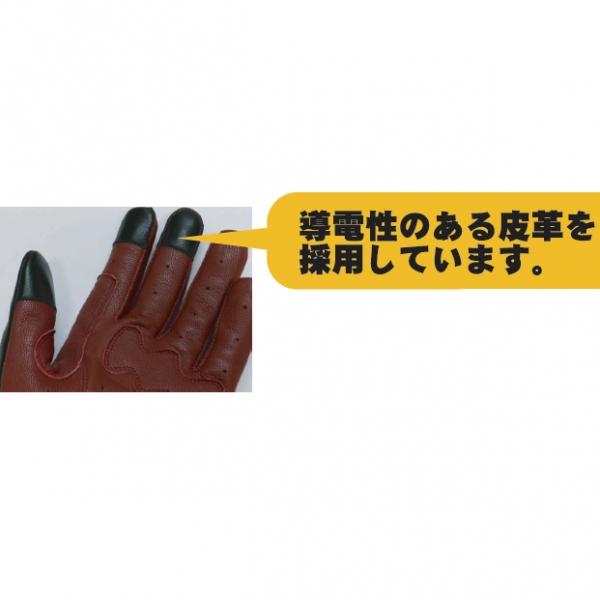 山城 ★【特価品】ダブルベルトレザーグローブ