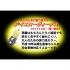 M&Hマツシマ 高効率ハイパーハロゲンヘッドライトバルブ S2イエローヴィーナス PH7 12V30/30W