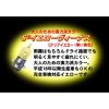 M&Hマツシマ 高効率ハイパーハロゲンヘッドライトバルブ S2イエローヴィーナス PH7 6V25/25W