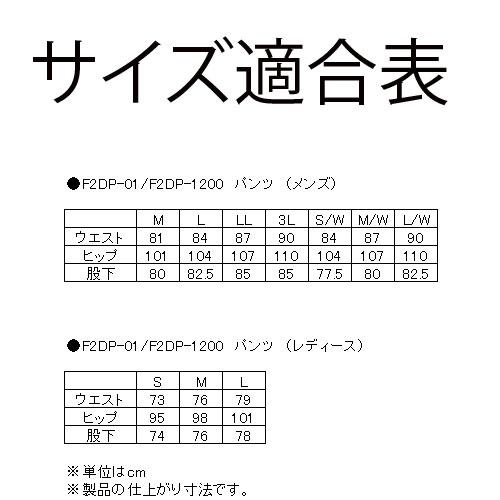 FreeBee 【Web限定特価】レディース 脚長ウォームデニムライディングパンツ
