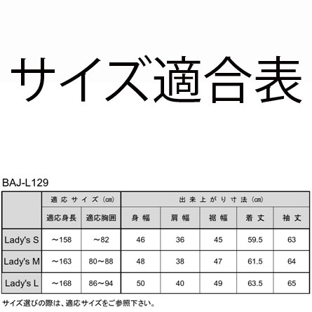 BATES 【Web限定特価】レディース レザージャケット
