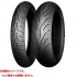 Michelin PILOT ROAD4 R 190/50ZR17MC 73W TL