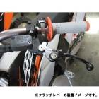 BONSAI MOTO コンポジットクラッチレバー ブレンボ 08-14 KTM SX/XC/EXC