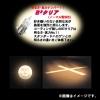 M&Hマツシマ PH7 12V 40/41.5W B2クリア