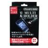 百鬼 防水マルチホルダー 【包】 iPhone5・5s・5SE用