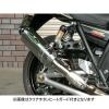 BEET JAPAN NASSERT Evolution Slip-on マフラー