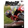 Wick Visual Bureau 2014MotoGP公式DVD Round9 ドイツGP