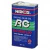 WAKO'S RG7590LSD ギアオイル 75W-90