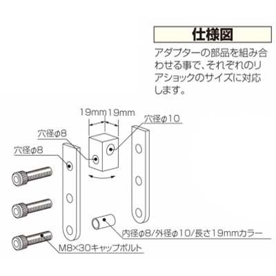 KITACO ヒップアップアダプター