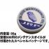 JRP JRP×山城 レザーグローブ
