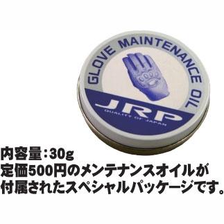JRP JRP×山城 ジラックス加工ショートグローブ
