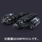 OHLINS リアショックアブソーバー S36PR1C1L 『BLACKLINE』