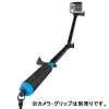 GoPole ヘルメットアーム