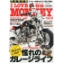 造形社 I LOVE MONKEY VOL5