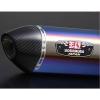 YOSHIMURA JAPAN Slip-On R-77S サイクロンLEPTOS 政府認証 STBC