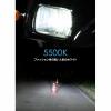 SPHERE LIGHT 【WEB会員限定】LEDヘッドライトバルブ RIZING H9/11 5500K