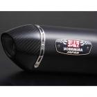 Slip-On R-77J サイクロン EXPORT SPEC